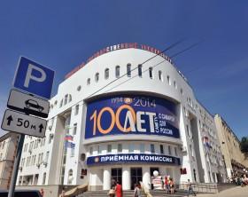 100 лет с Самарой для России 1
