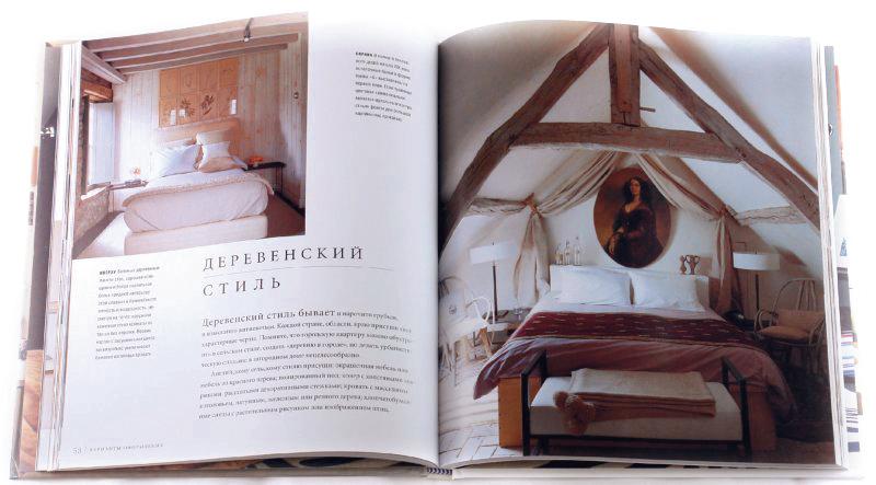 Мэри Гиллиатт «Спальные комнаты» 2