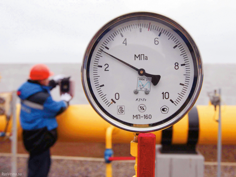 russia-sharply-hikes-the-price-of-gas-for-ukraine