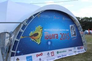 «IВОЛГА-2015»: КАЖДЫЙ ДЕНЬ – ОТКРЫТИЕ! 16