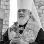 Митрополит Сергий