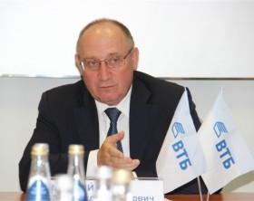 ВТБ финансирует Самарский гипсовый комбинат