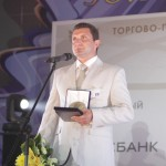 ООО Компания Информационные технологии, Лауреат