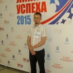 Сергей Зрелов