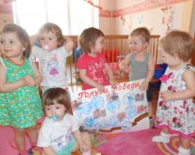 Инновации для малышей 3