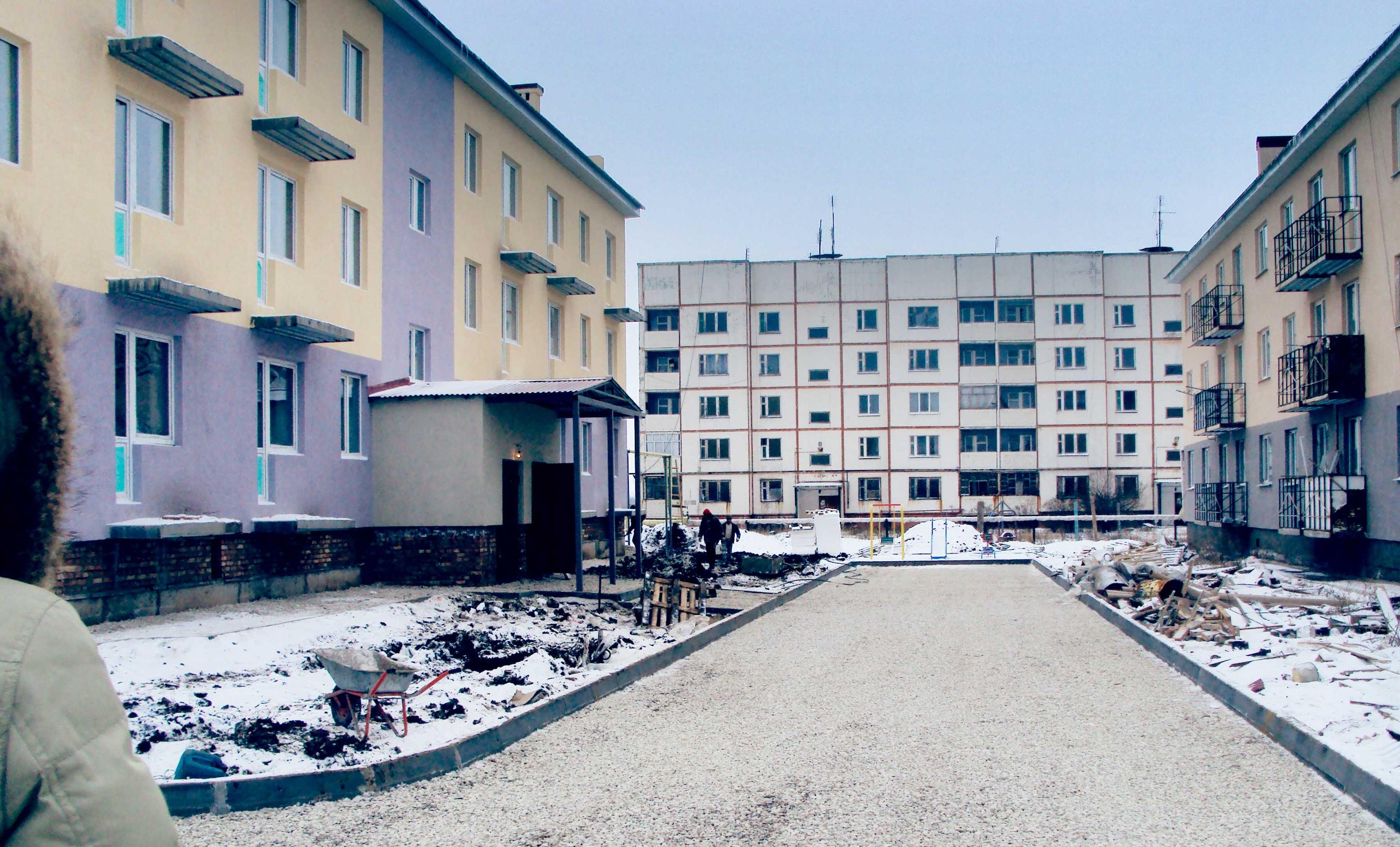 Кинель-Черкассы Новое жилье
