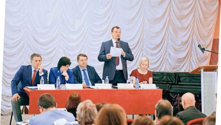 Жигулевск Борисов