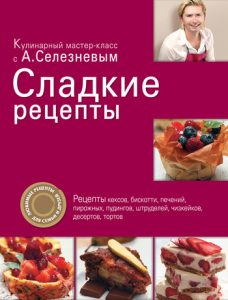 00953765-cover