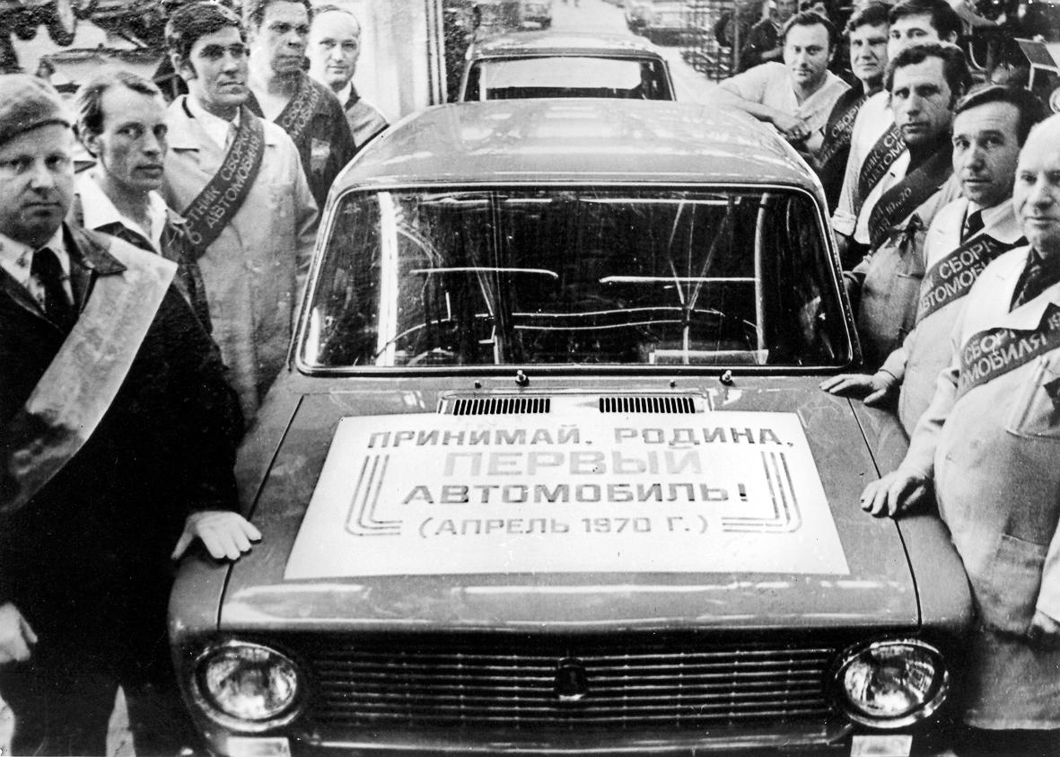 Волжский автомобильный завод сегодня отмечает День первого автомобиля